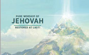 Assemble Watchtower 2018 La Russie En Ligne De Mire Nouvelles Publications